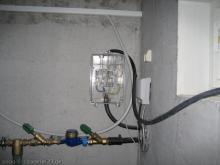 Hausanschlüsse: Wasser, Strom und Telefon Hauptsicherungen [17.11.2009] Installation